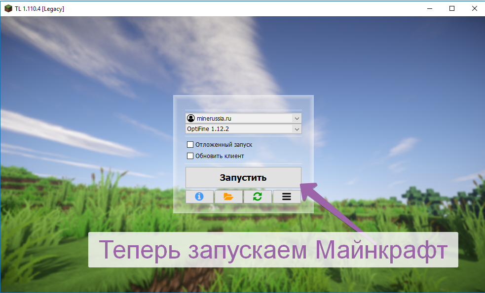 Как установить текстуры в Майнкрафт