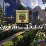 Скачать Средневековый рп Mizuno's 16 Craft 1.10 - 1.9