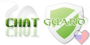 Скачать плагин ChatGuard  анти-мат, анти-флуд, анти-капс и анти-реклама spigot 1.11.2