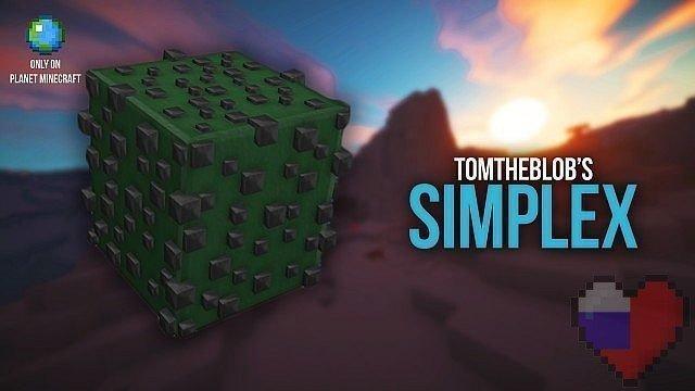 ресурспак-simplex-1.12_3