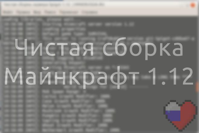 Майнкрафт скачать сервер с лаунчер с модами.
