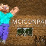 MCICONPAINTER — Создание иконок для ChestCommands