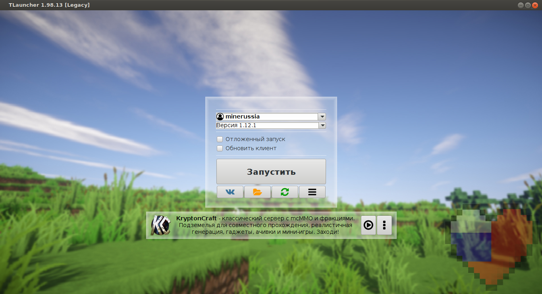 Лаунчер Minecraft [TLauncher 2.22] [Windows/MacOS/Linux]