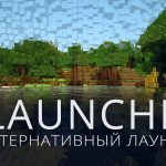 Tlauncher — лаунчер для всех версий Майнкрафт 1.13/1.12.2/1.11.2
