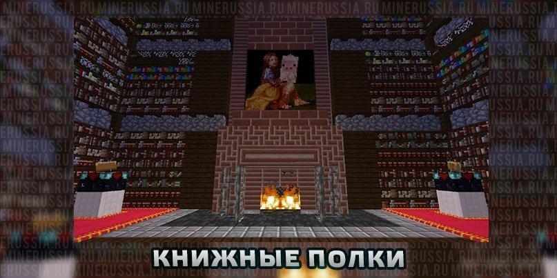 Мод «Chisel» Майнкрафт 1.12.2/1.11.2 - скриншот 1