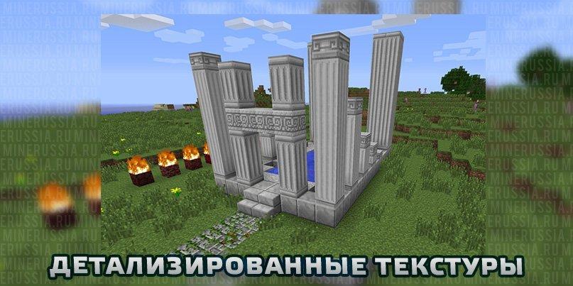 """Мод """"Chisel"""" Майнкрафт 1.12.2/1.11.2"""