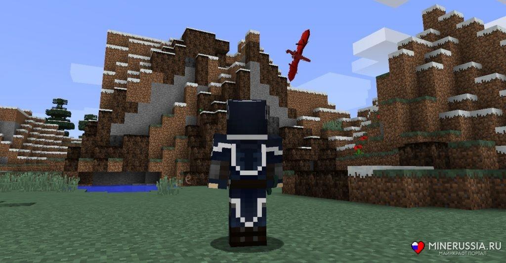 Мод на драконов «Ice And Fire» - скриншот 6