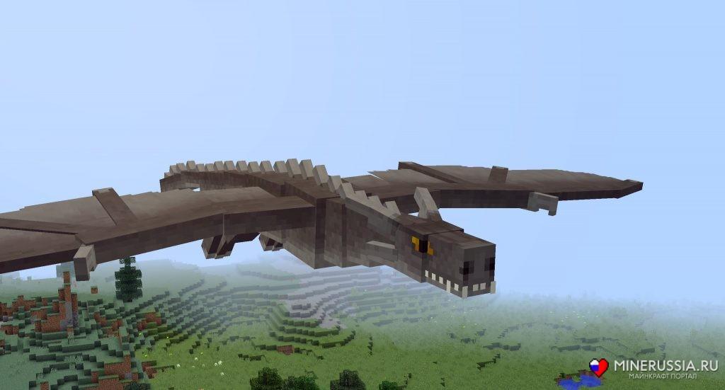 Мод на драконов «Ice And Fire» - скриншот 4