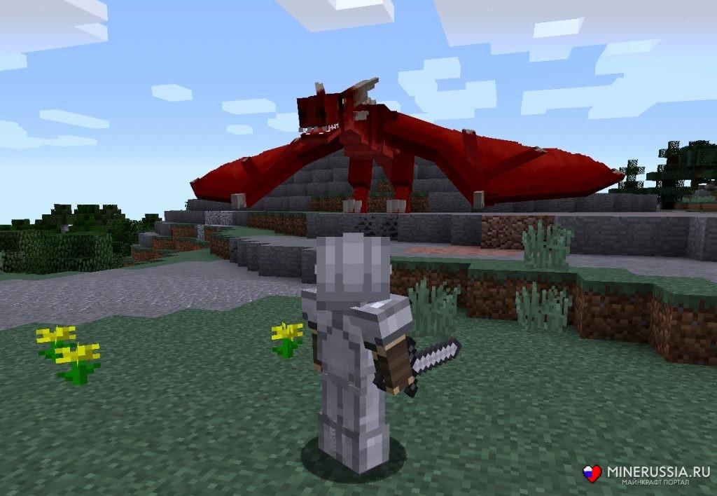 Мод на драконов «Ice And Fire» - скриншот 3