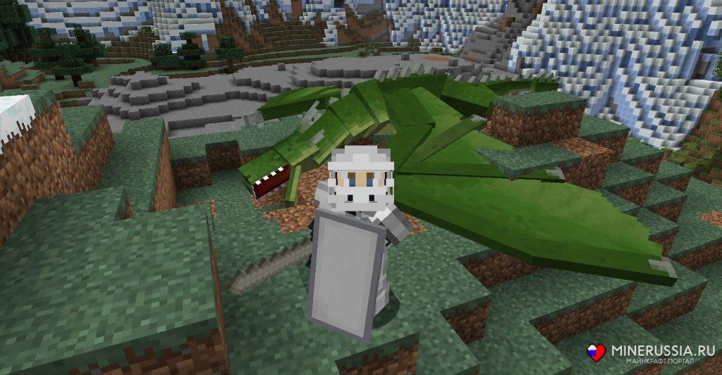 Мод на драконов «Ice And Fire» - скриншот 2