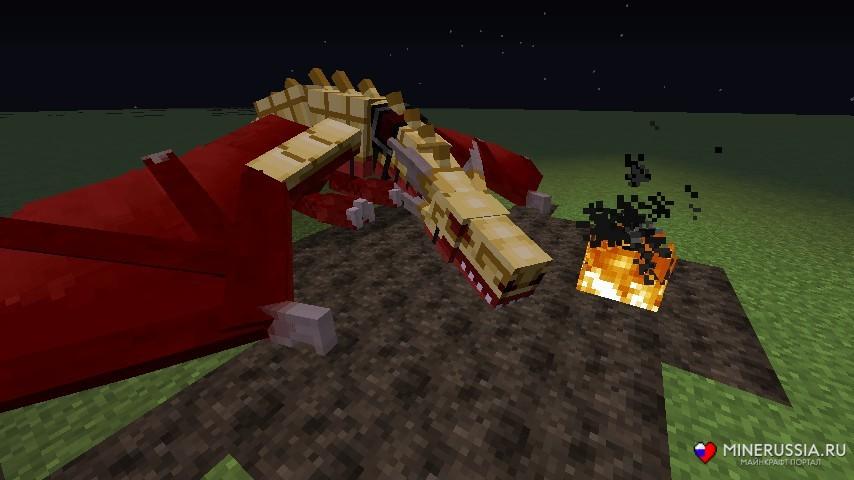 Мод на драконов «Ice And Fire» - скриншот 1