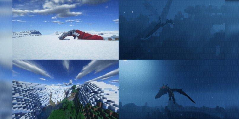 Ледяные драконы