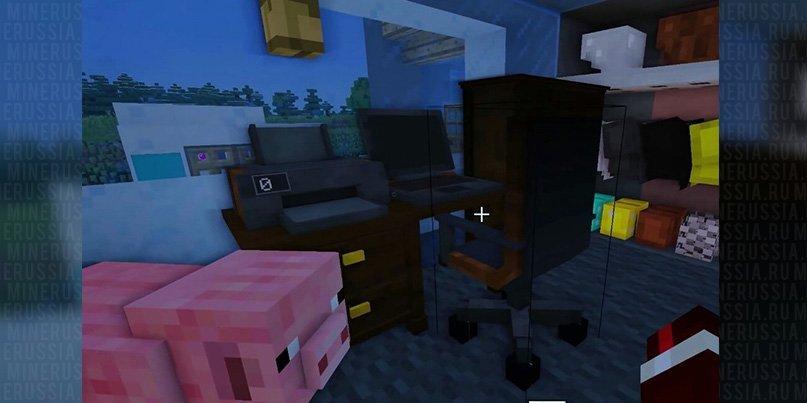 Ноутбук,принтер, стул