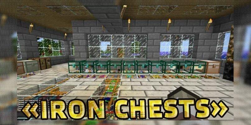 Новые сундуки из мода Iron Chests для Майнкрафт 1.12.2