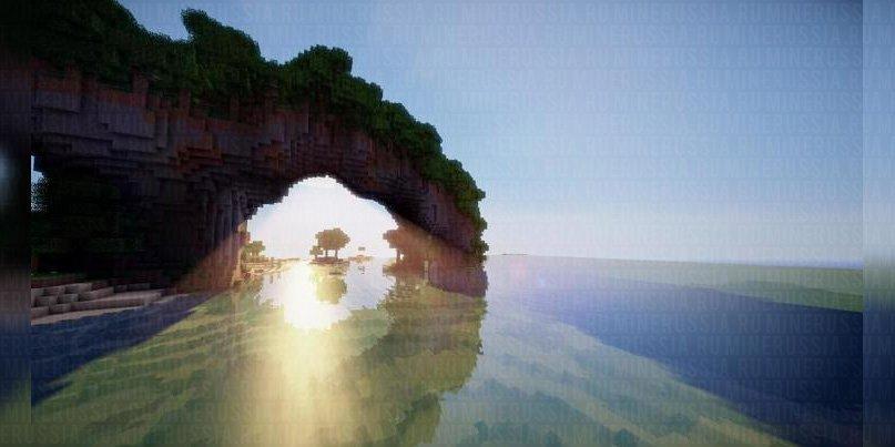 Красивая вода и солнце с шейдерами