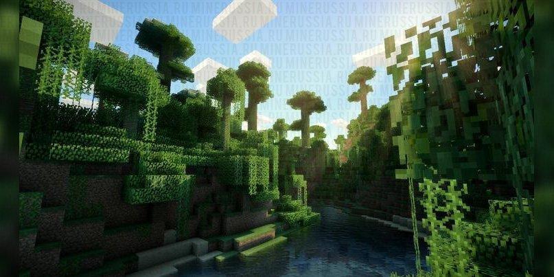 Красивые джунгли с использованием шейдеров