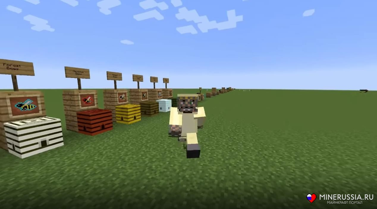 "Мод на пчёл ""Forestry"" для Майнкрафт 1.12.2/1.7.10"