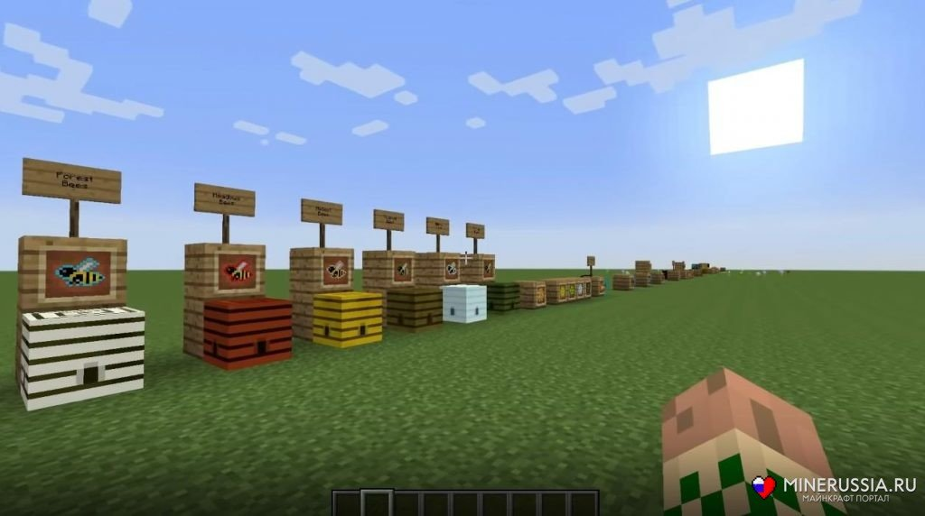 Мод на пчёл «Forestry» - скриншот 11