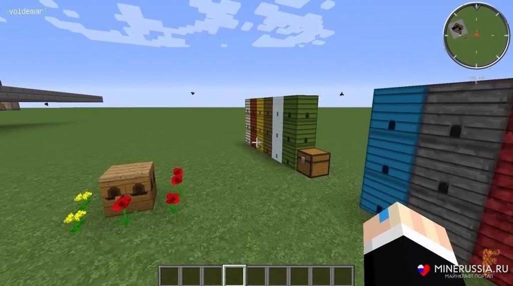 Мод на пчёл «Forestry» - скриншот 5