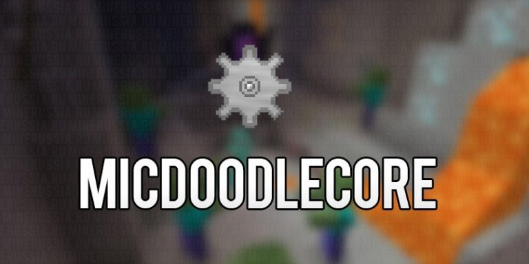 MicdoodleCore для Майнкрафт 1.12.2/1.7.10