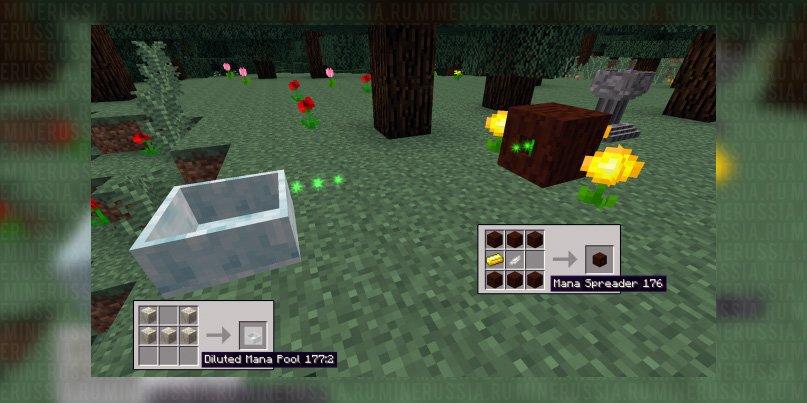"""Мод на растения """"Botania"""" для Майнкрафт 1.12.2/1.7.10"""