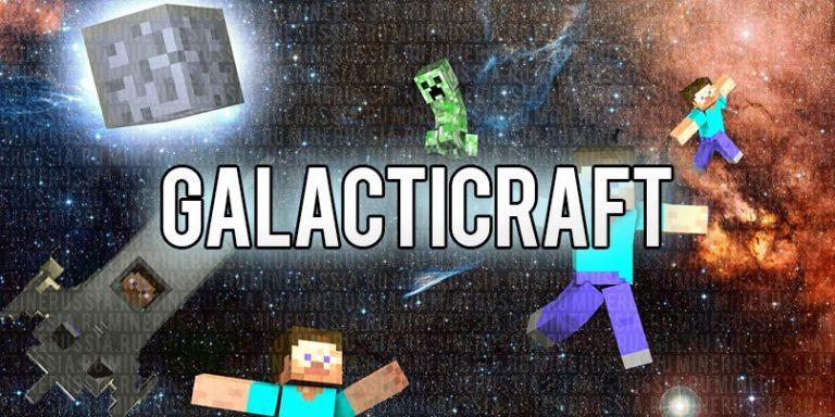 Мод накосмос «Galacticraft» для Майнкрафт 1.12.2/1.7.10