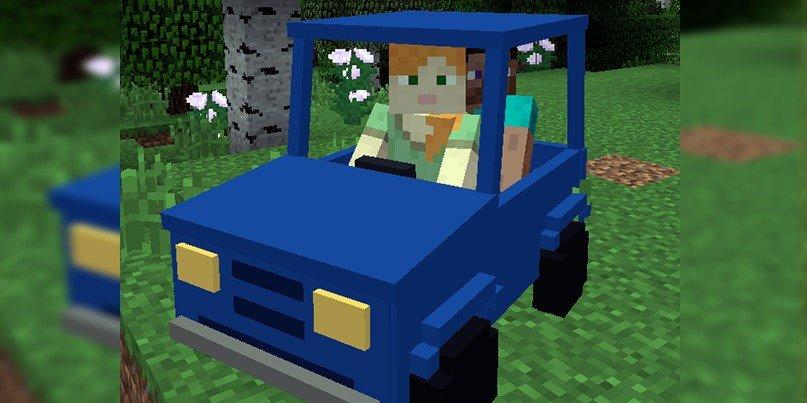 Машина 2