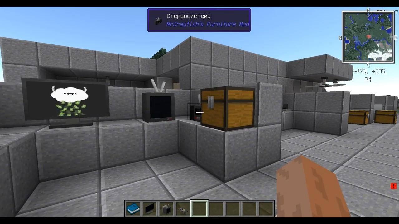 Мод «MrCrayfish's Furniture» (мебель) - скриншот 6