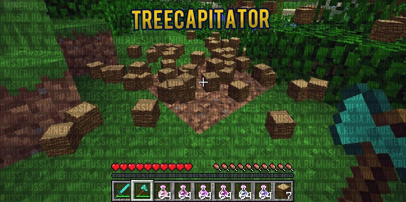 treecapitator 1.12.2