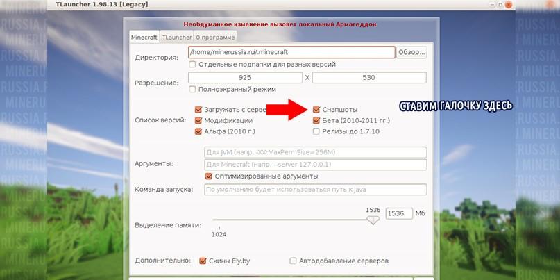 Новое обновление Майнкрафт 1.13  Снапшот 18W10A/18W10B