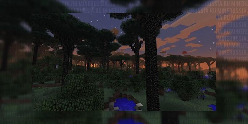 Мод наСумеречный лес «Twilight Forest» - скриншот 2