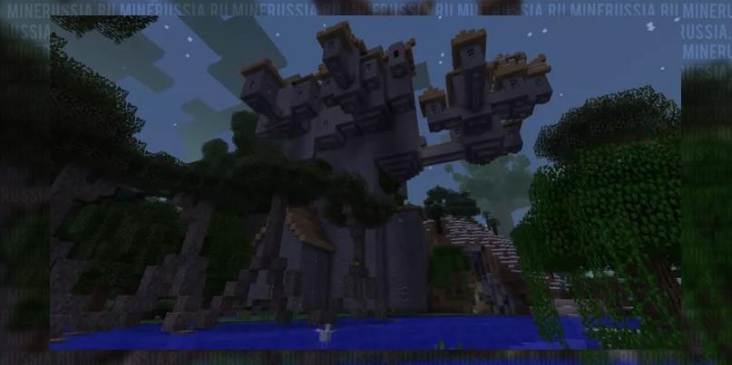 Мод наСумеречный лес «Twilight Forest» - скриншот 4