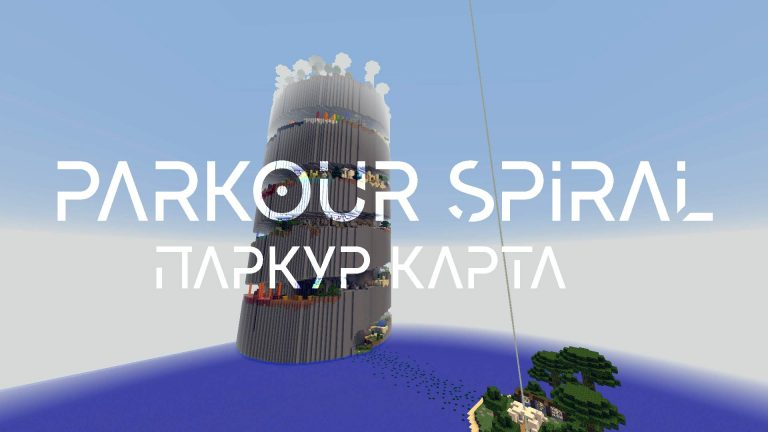 Карта Parkour Spiral для Майнкрафт 1.13 / 1.12.2 / 1.11.2