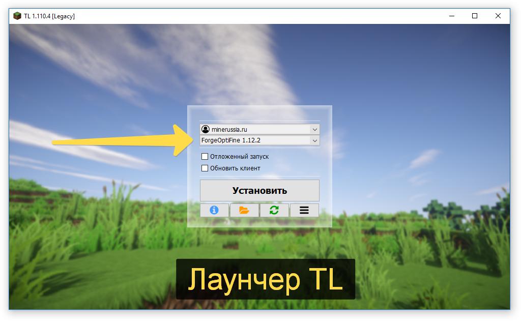 Выбор версии с Forge в лаунчере TL