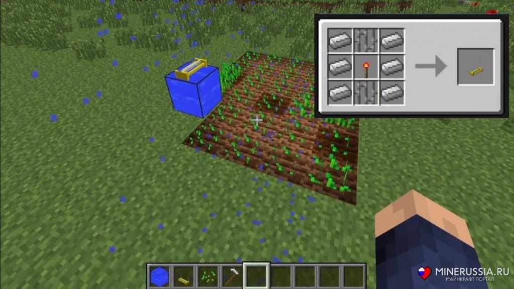 Разбрызгиватель для увлажнения урожая