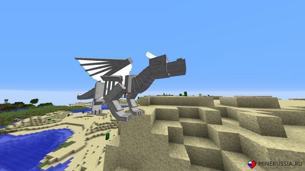 Мод Dragon Mounts 2 для Майнкрафт 1.12.2/1.11.2