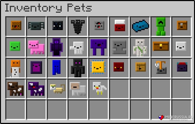 Список животных
