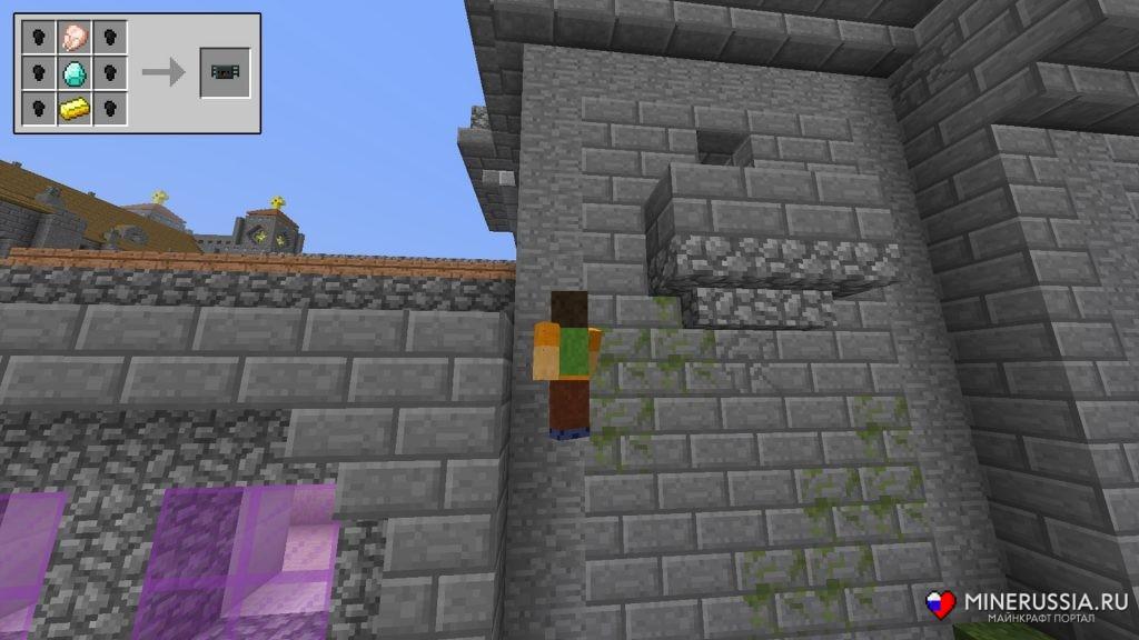 Способность восхождения на стены