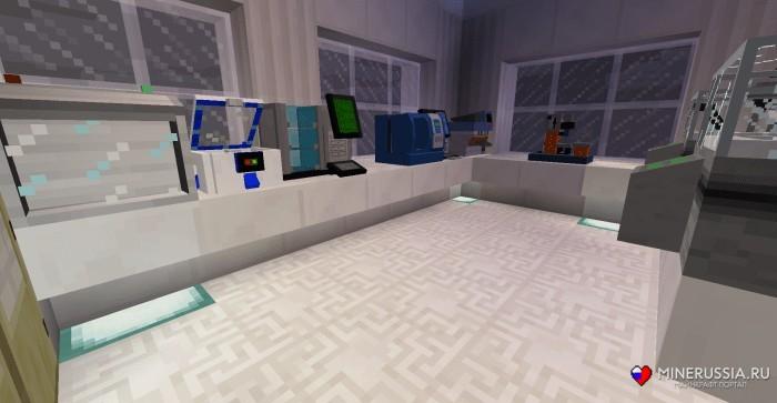 Научная лаборатория