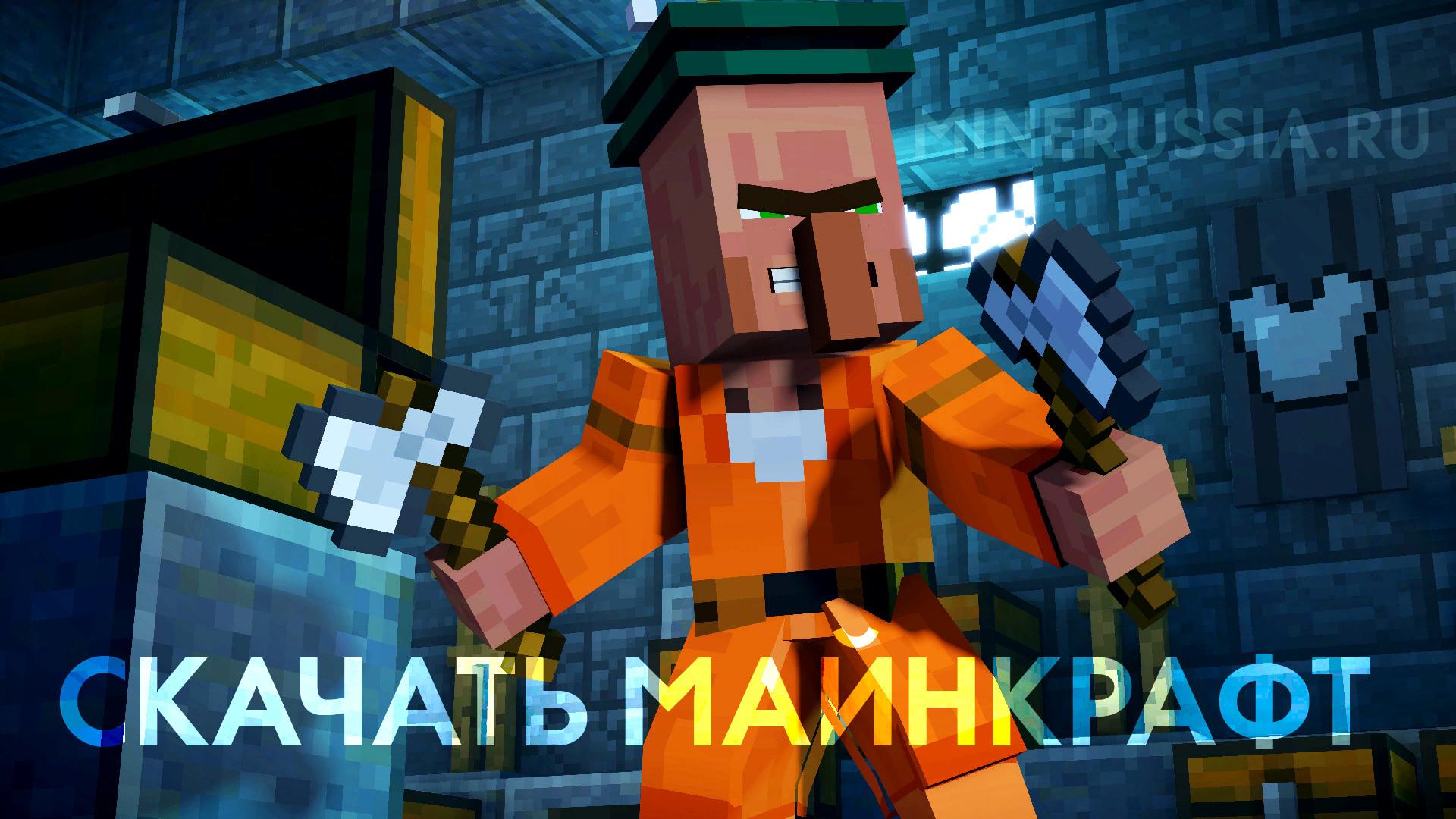 Скачать tlauncher — minecraft со всеми версиями.