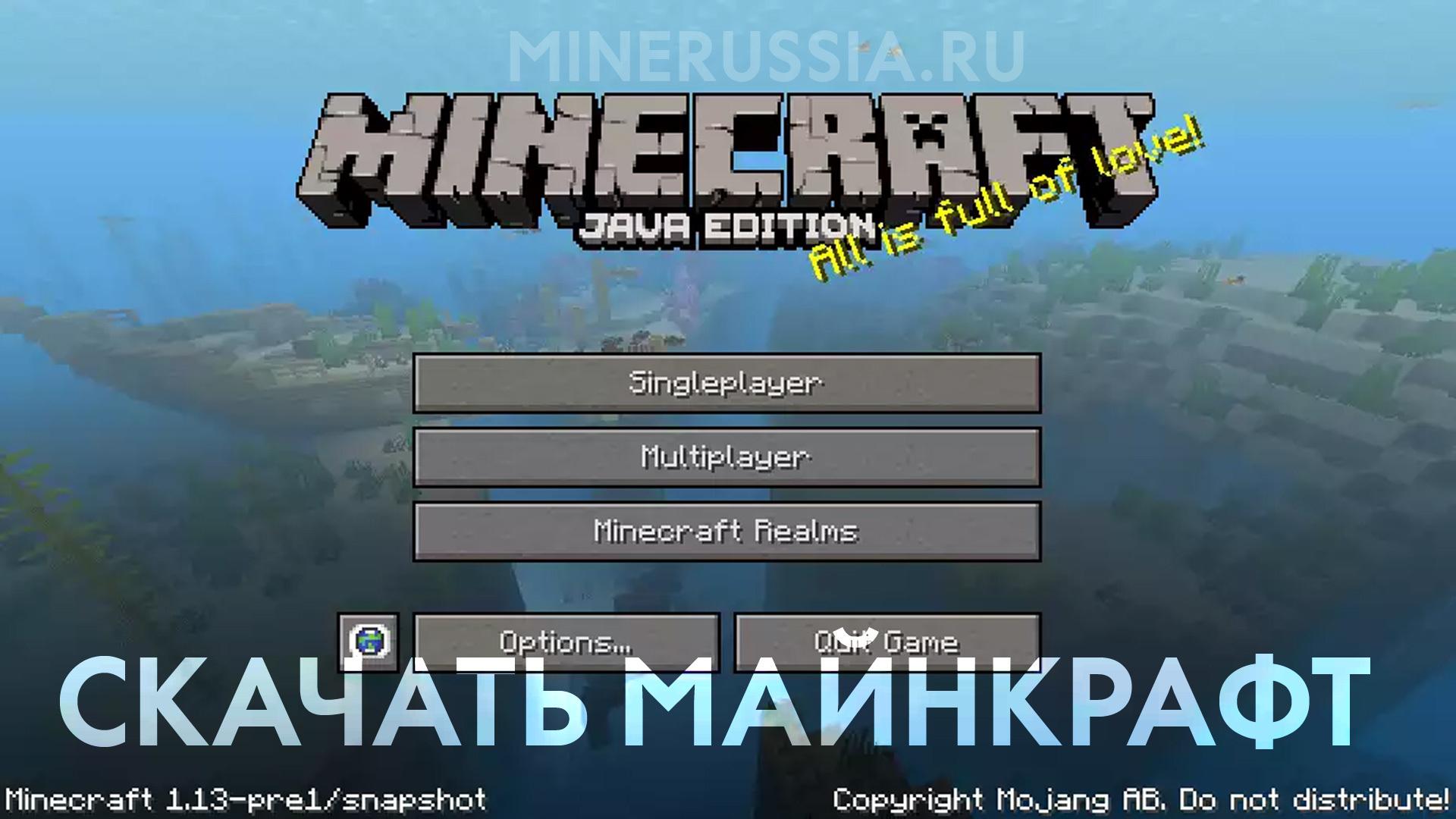 Tlauncher pe лаунчер minecraft: pocket edition.