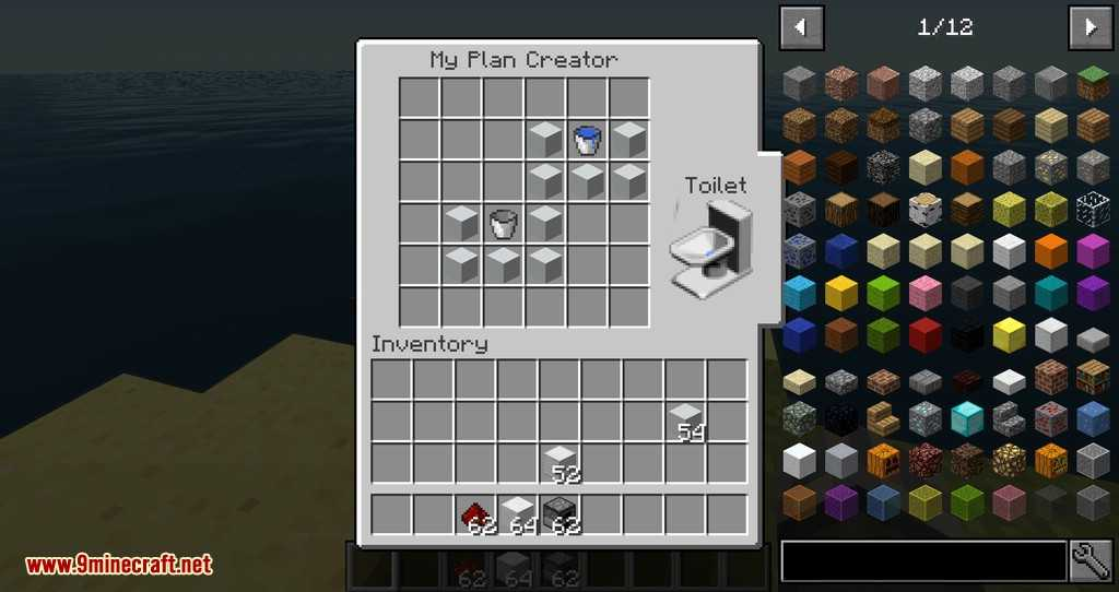 Мод Modern Creator Для Майнкрафт 1.12.2