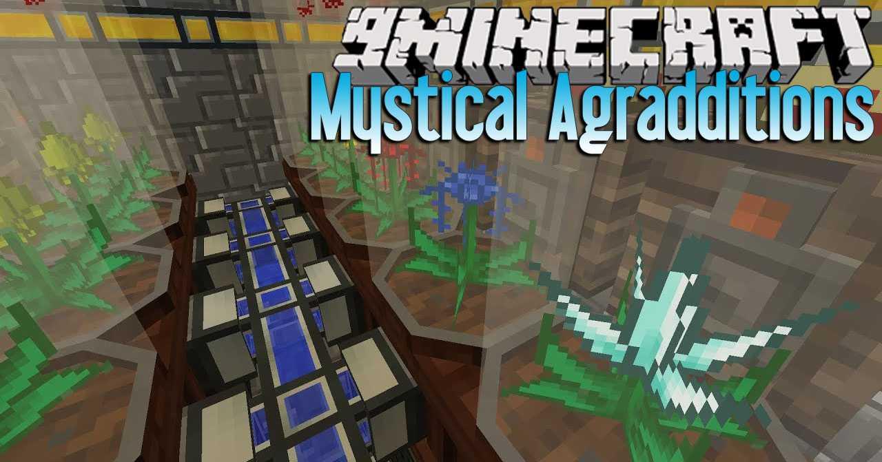 Мод Mystical Agriculture Для Майнкрафт 1.12.2/1.11.2/1.10.2