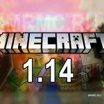 Скачать Майнкрафт 1.14.4