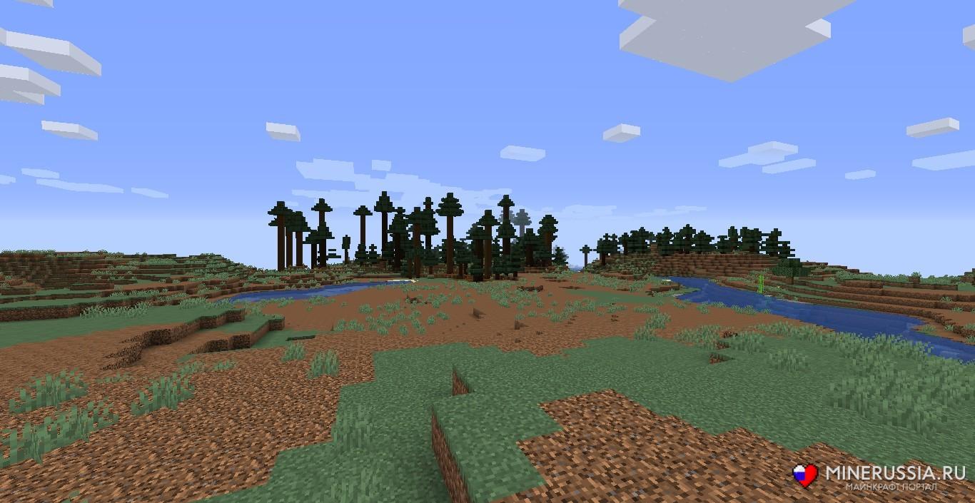 Мод на биомы «The Biome Overhaul» - скриншот 3