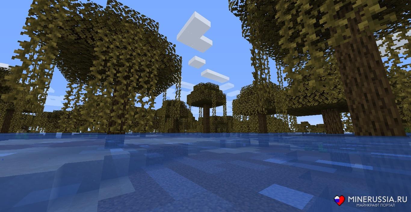 Мод на биомы «The Biome Overhaul» - скриншот 2