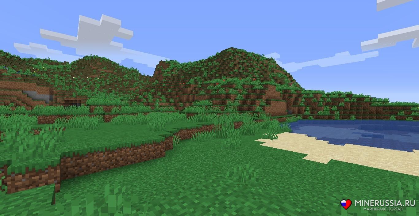 Мод на биомы «The Biome Overhaul» - скриншот 5