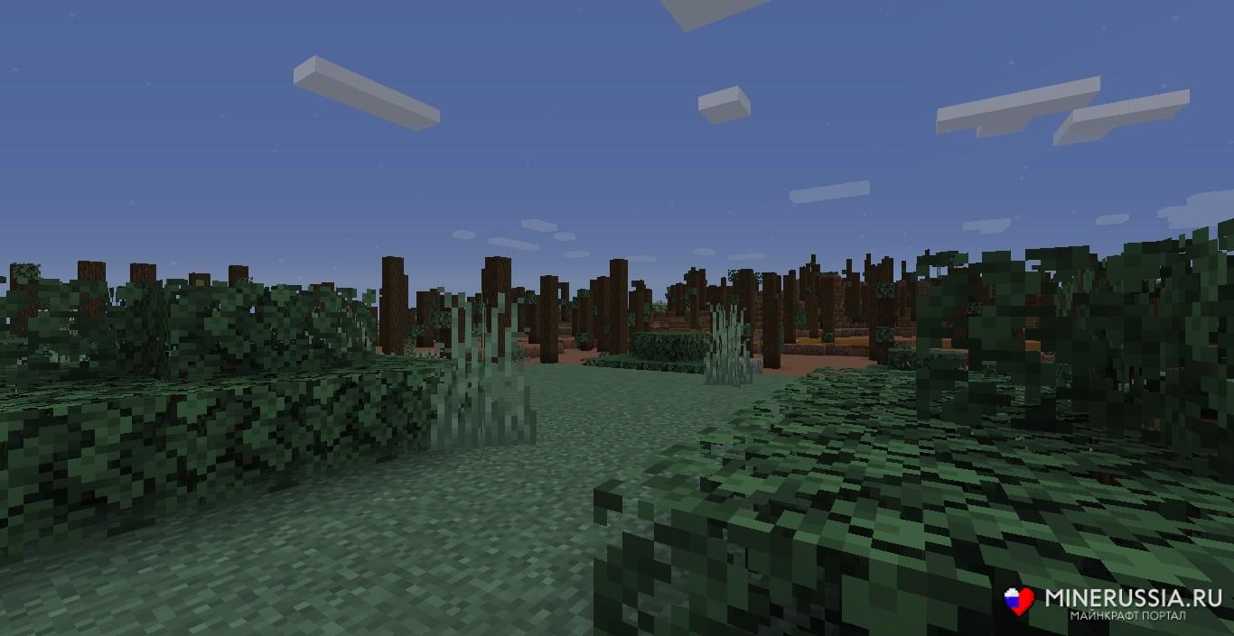 Мод на биомы «The Biome Overhaul» - скриншот 8