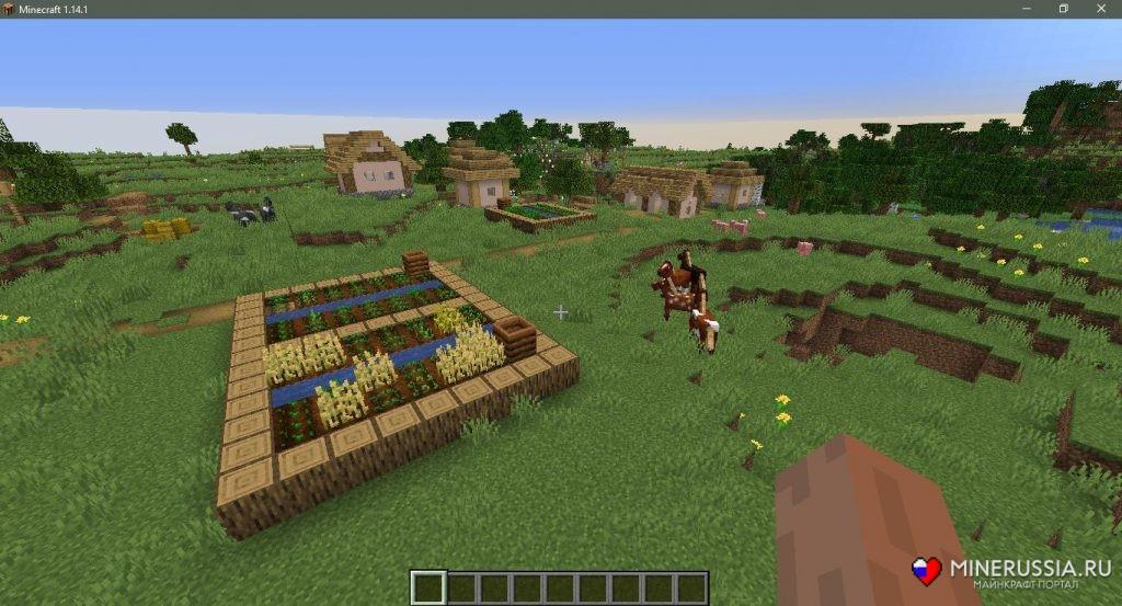 Первая деревня
