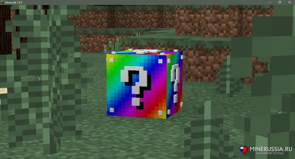 Радужный лаки-блок